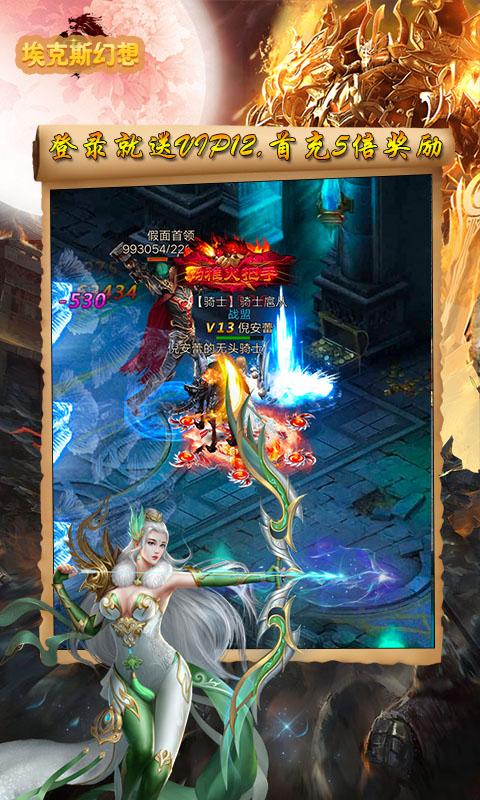 暗黑王者(GM版)游戏截图5