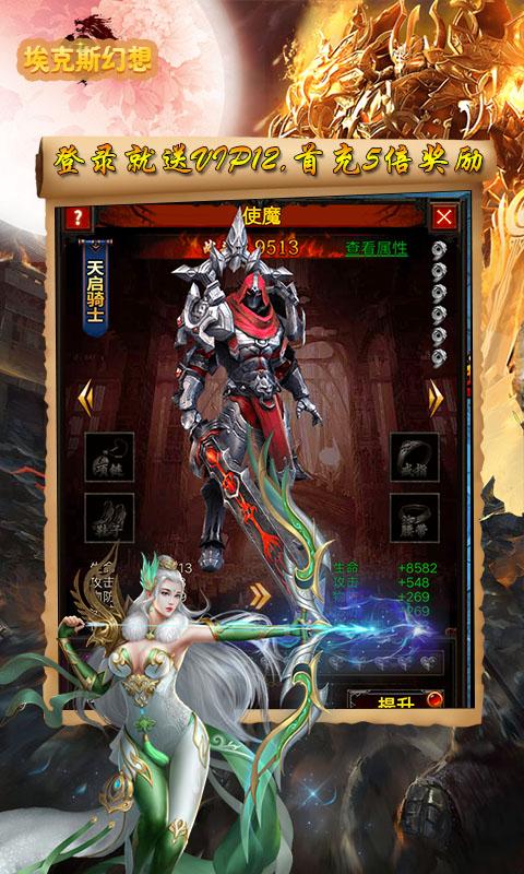 暗黑王者(GM版)游戏截图2
