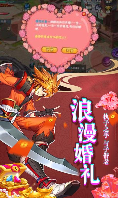 影刃传说(天天送千充)游戏截图4