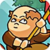 矮人国之战2无敌版