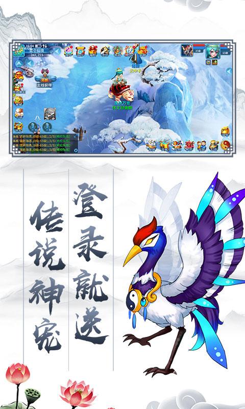 仙游(GM版)游戏截图4