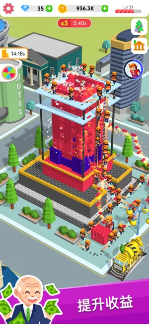 王牌建筑工无敌版游戏截图2