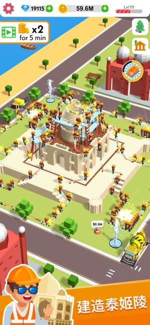 王牌建筑工无敌版游戏截图3