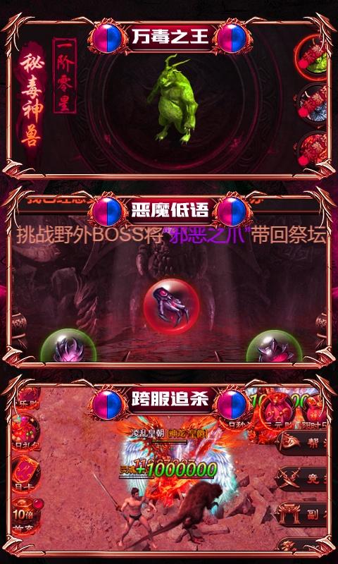热血千刀斩(狂狗双神兽)游戏截图5