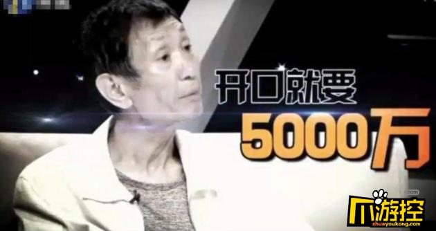毛晓彤父亲上的是什么节目_我找明星女儿要5000万是毛晓彤父亲吗