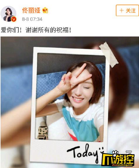 陈思诚发文为佟丽娅庆生 网友表示丫丫根本不理你