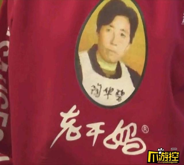 老干妈登录纽约时装周 中国品牌走向世界