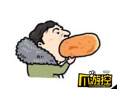 王思聪吃面包是什么梗_王思聪吃热狗什么出处