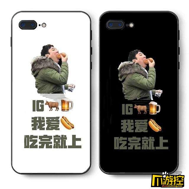 王思聪吃热狗手机壳图片_王思聪吃热狗高清壁纸