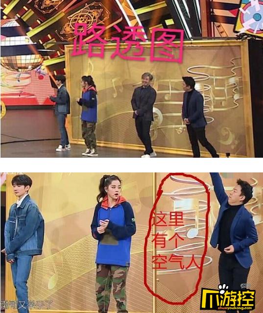 吴秀波王牌画面被全删2
