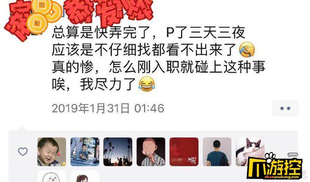 吴秀波王牌画面被全删