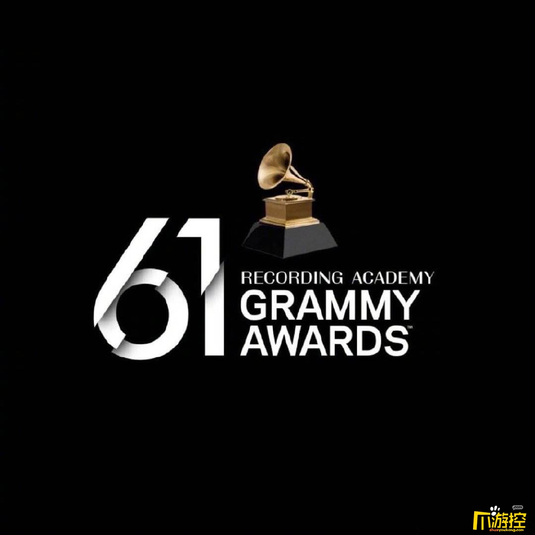 第61届格莱美获奖名单公布 Lady Gaga斩获最佳流行歌手