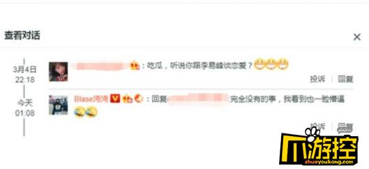 李易峰与网红湾湾恋情曝光 后者回应称:完全没有的事