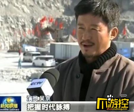 吴京再登新闻联播 胡子拉碴神似流浪汉