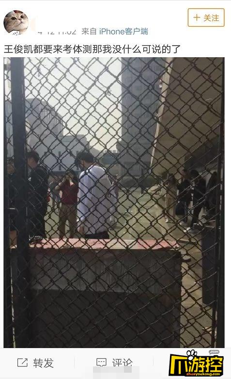 王俊凯回校体测被偶遇 操场跑步帅气十足2