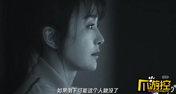秦岚泪忆5年前心事