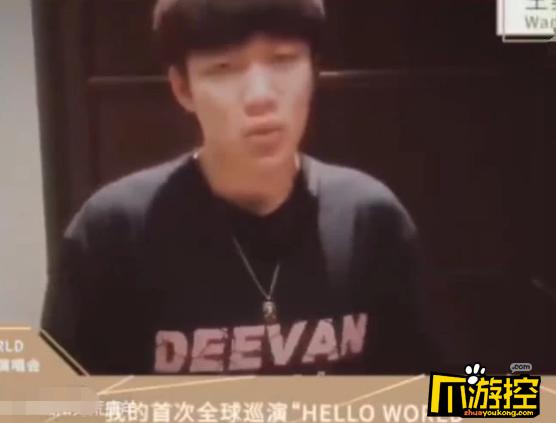 PGone官宣舉辦演唱會,歌手楊宗緯轉發憤怒表情包Diss他