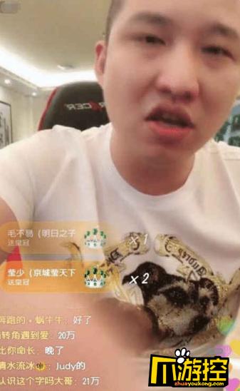王祖蓝直播两小时赚300万,事后被网红主播怼不懂直播规则