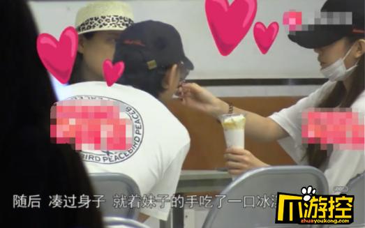 黄子韬与高颜值女孩聚餐疑似恋情曝光 女孩亲手喂黄子韬吃冰淇淋举止亲密