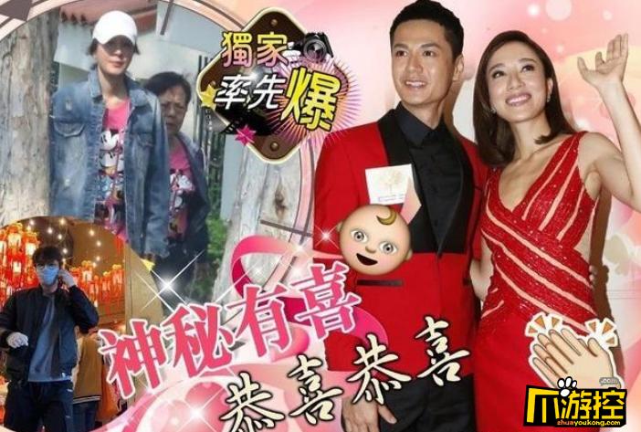40岁杨怡宣布怀孕,小老公曾家暴前女友