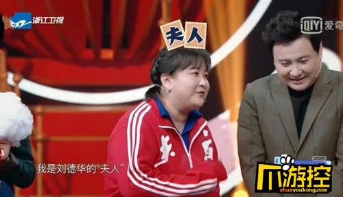 贾玲回应刘德华请自己演夫人.jpg
