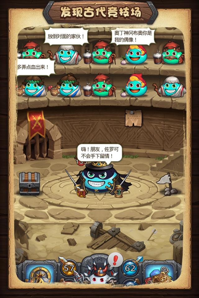 不思议迷宫游戏截图5