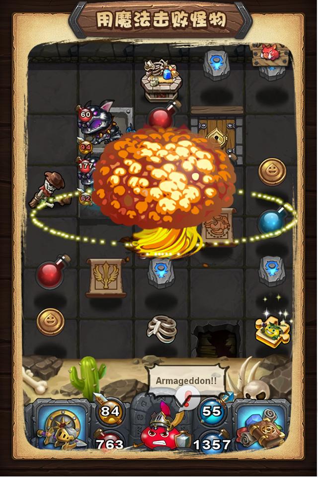 不思议迷宫游戏截图2