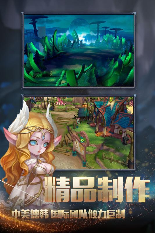 迷霧世界游戲截圖5