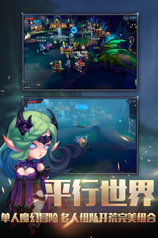 迷霧世界游戲截圖4