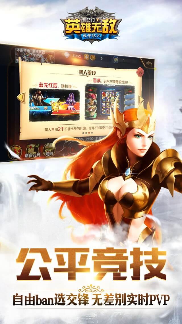 魔法门之英雄无敌:战争纪元游戏截图4
