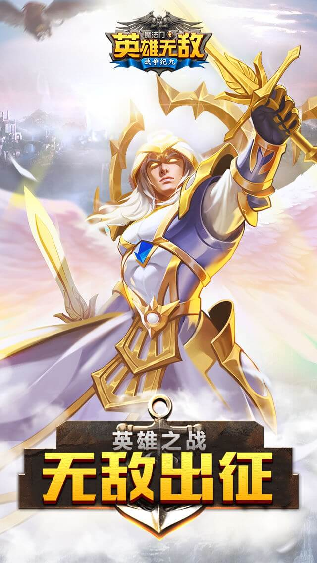 魔法门之英雄无敌:战争纪元游戏截图3