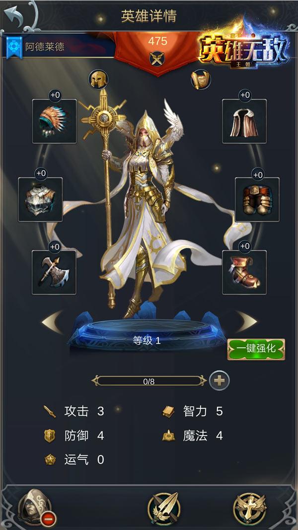 魔法门之英雄无敌:王朝