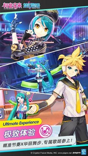 初音未来:梦幻歌姬游戏截图1