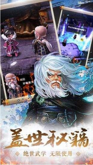少年江湖志游戏截图2