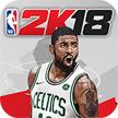 NBA 2K18手游