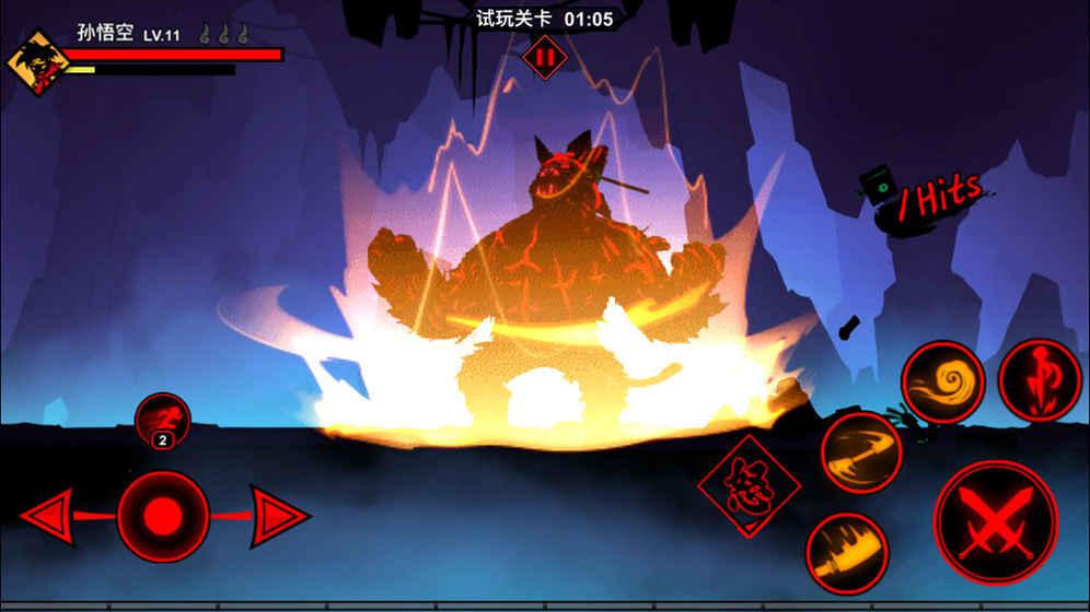 火柴人联盟2游戏截图3