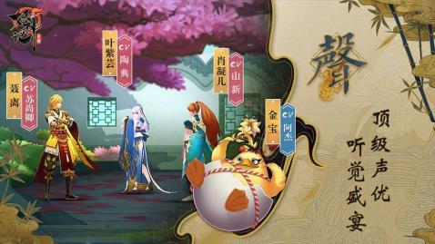 妖神记游戏截图2