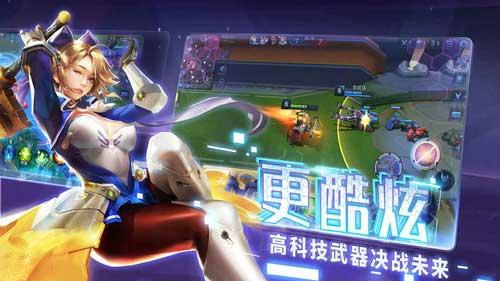 超维对决游戏截图3