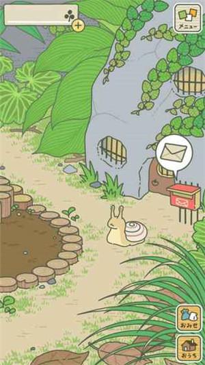 旅行青蛙游戏截图4