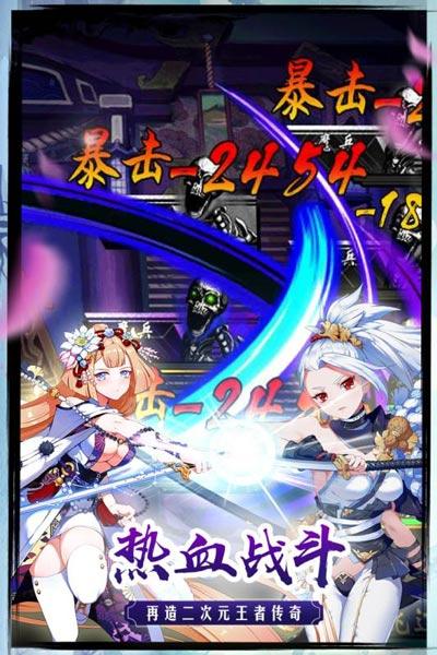 御剑物语游戏截图5