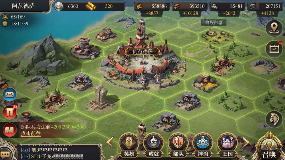 神谕文明游戏截图2