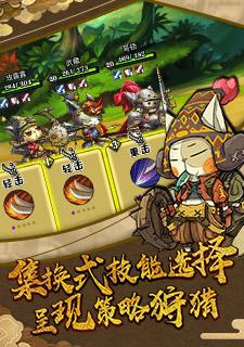 猫狩纪游戏截图5