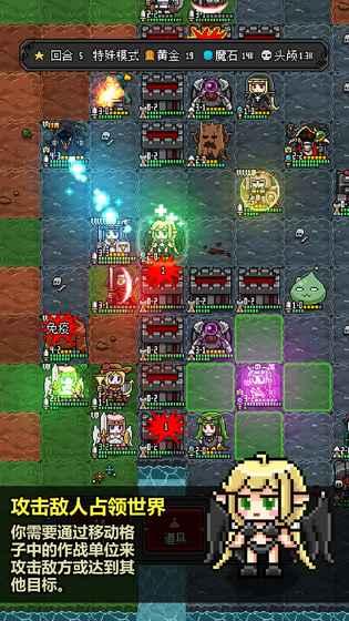 恶魔守护者2游戏截图5