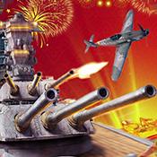 战舰征服者加速版