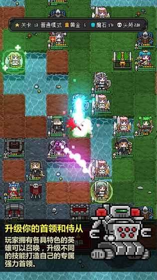 恶魔守护者2游戏截图4