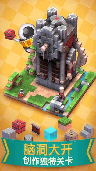 机械迷宫游戏截图3