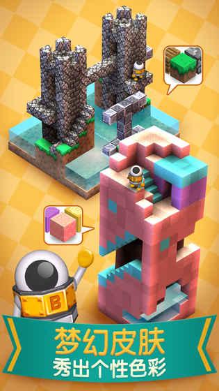 机械迷宫游戏截图2