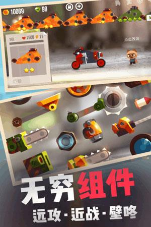 喵星大作战游戏截图2