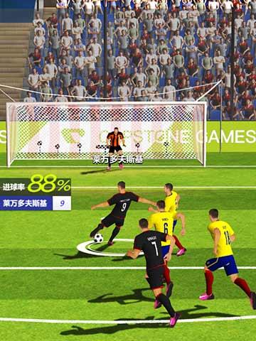 全民冠军足球2018游戏截图4