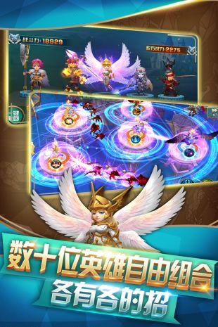 守护城堡游戏截图5